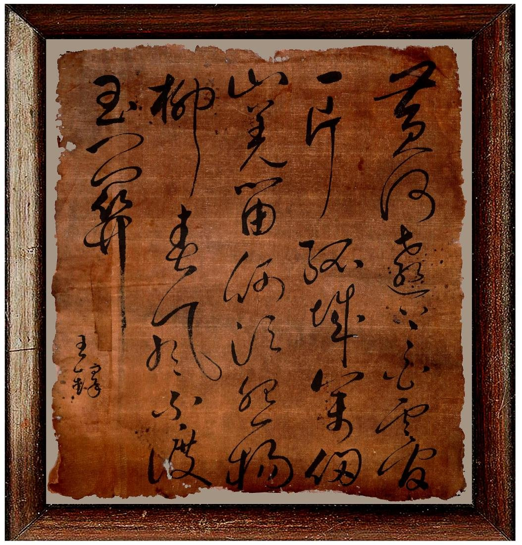 SIGNED WANG DUO (1592-1652), CHINESE INK ON PAPER