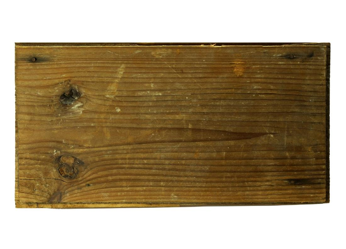 (3)  A SET OF THREE CHINESE WOOD PANELS - 8