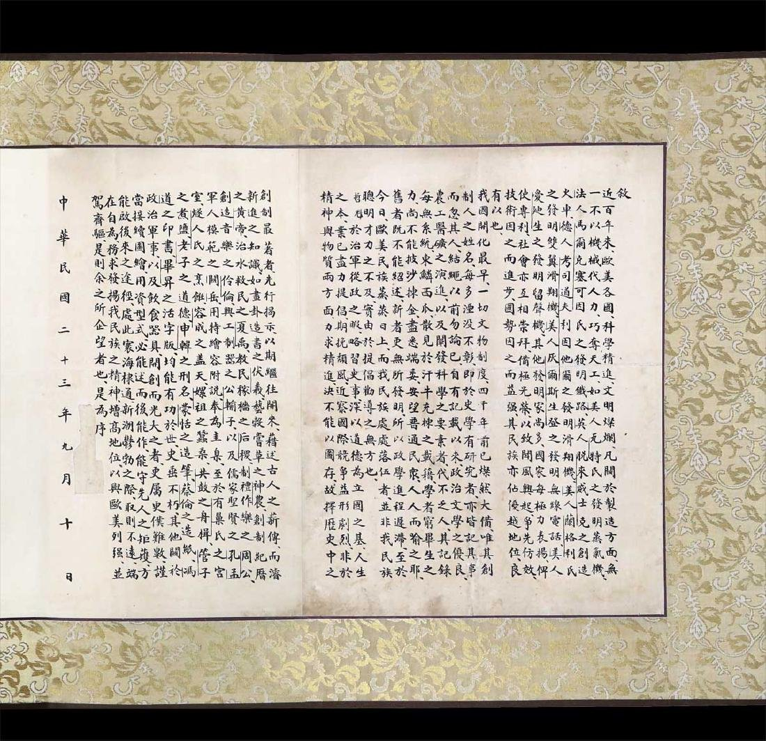 CHINESE INK AND COLOR ON PAPER HANGING SCROLL, - 4