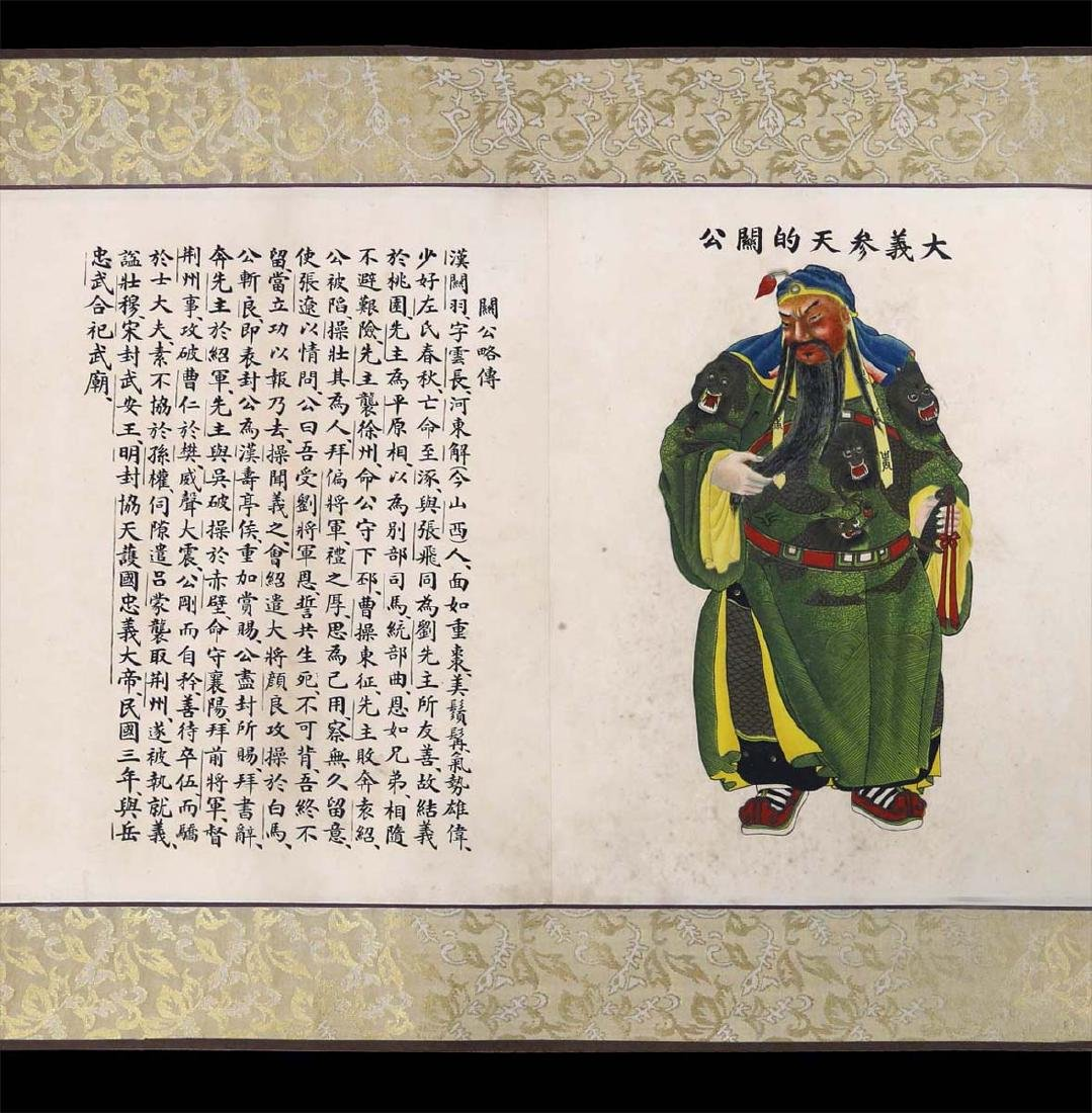 CHINESE INK AND COLOR ON PAPER HANGING SCROLL, - 7