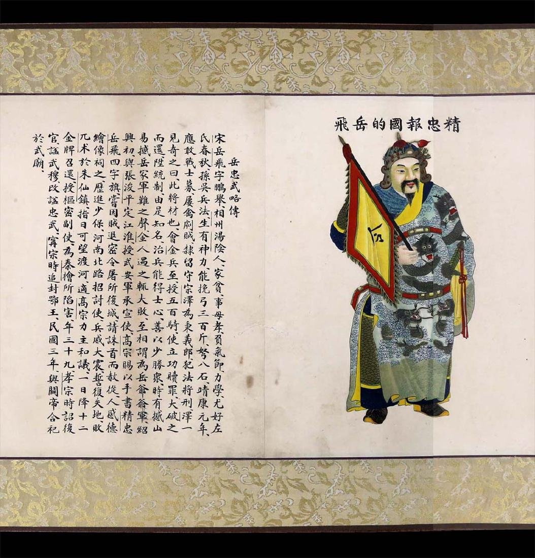 CHINESE INK AND COLOR ON PAPER HANGING SCROLL, - 8