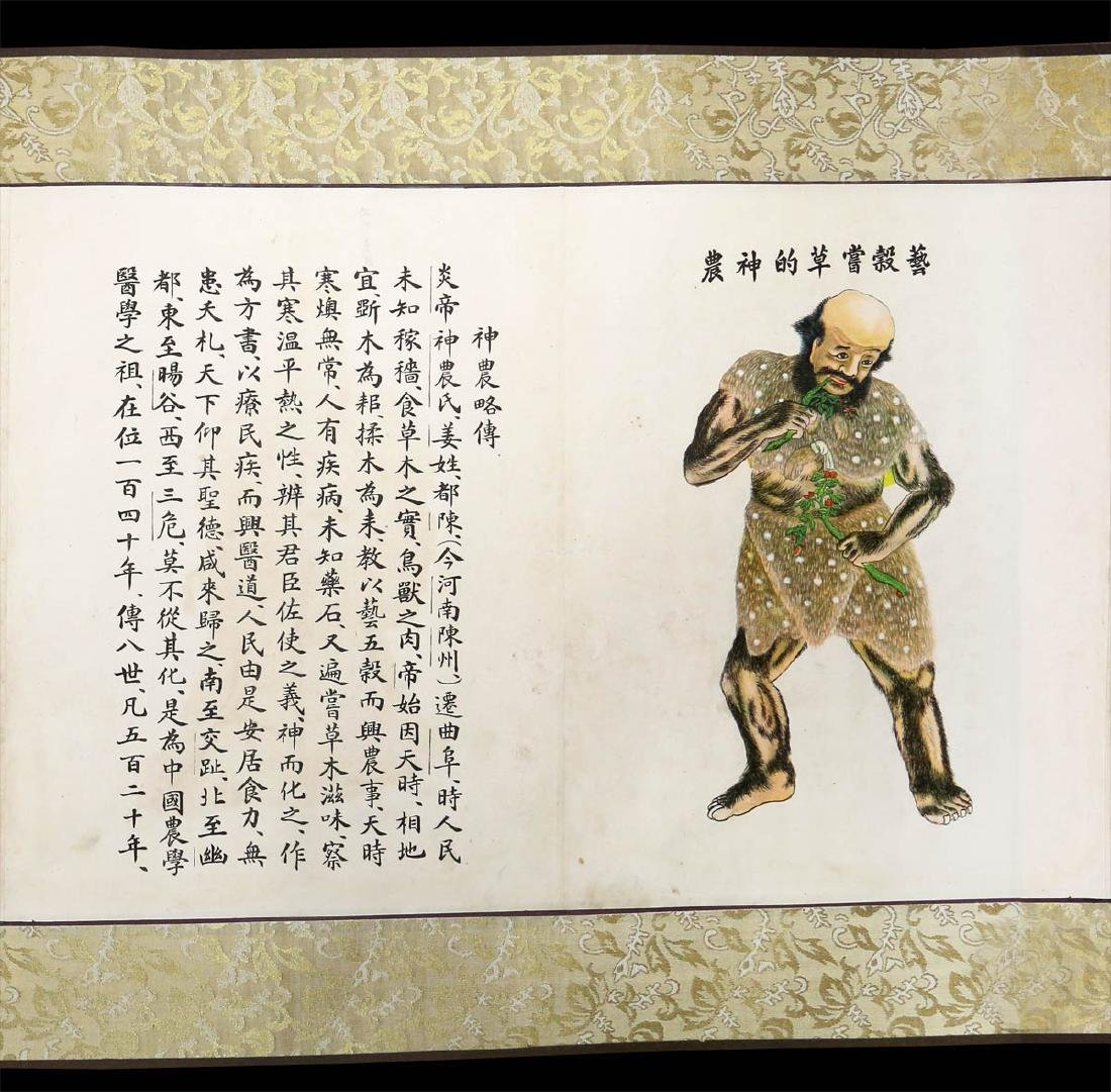 CHINESE INK AND COLOR ON PAPER HANGING SCROLL, - 9