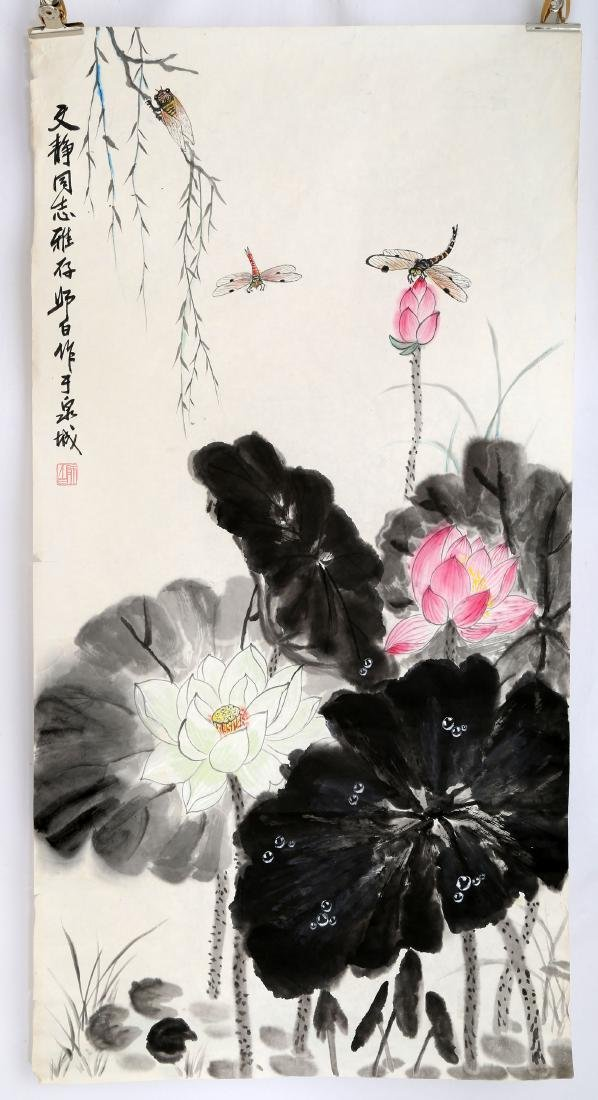 SIGNED LOU SHIBAI (1918-2010). A INK AND COLOR ON PAPER