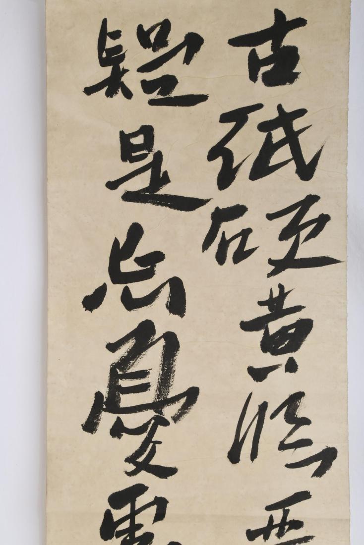 SIGNED PAN TIANSHOU (1897-1971). A INK ON PAPER - 2
