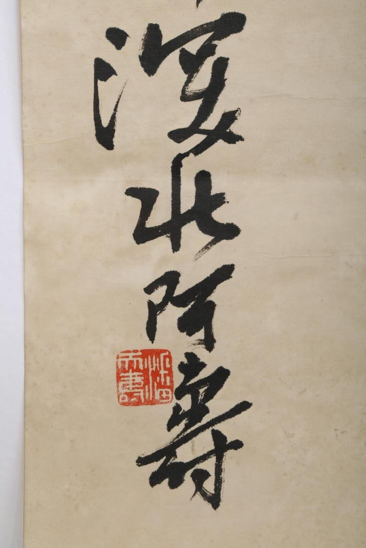 SIGNED PAN TIANSHOU (1897-1971). A INK ON PAPER - 5