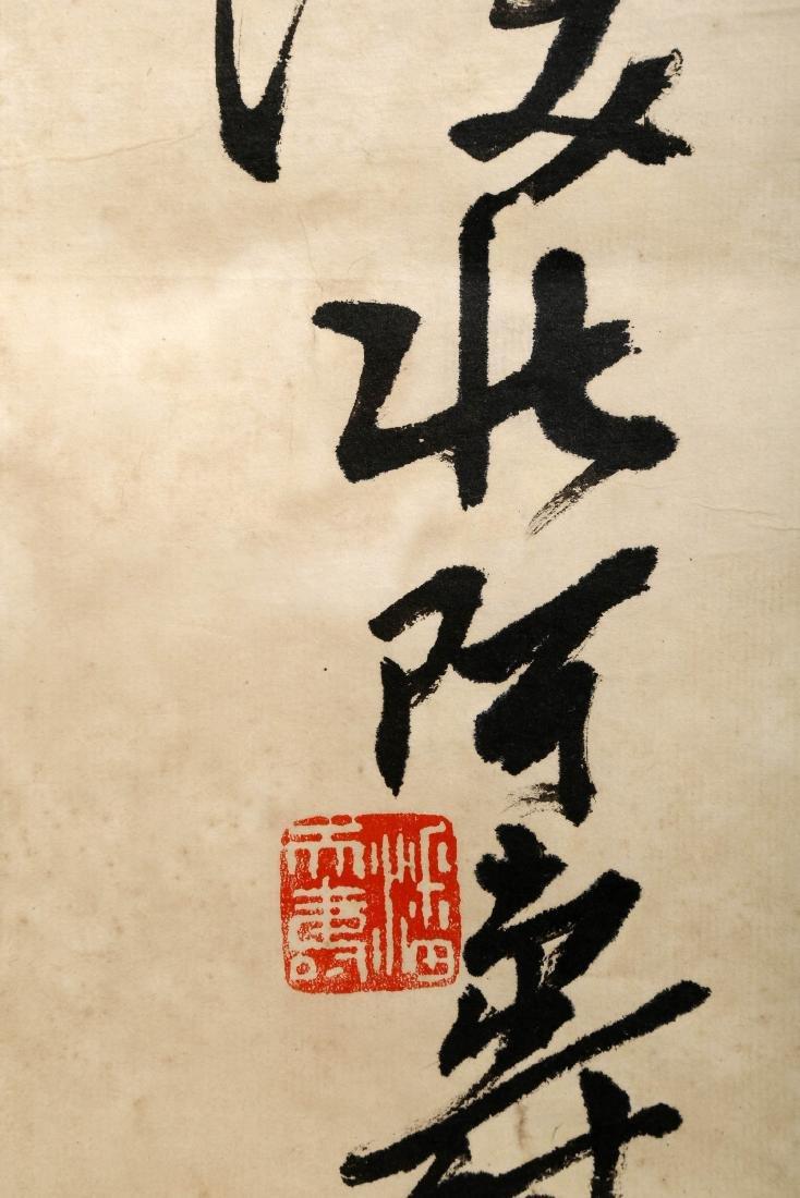 SIGNED PAN TIANSHOU (1897-1971). A INK ON PAPER - 6