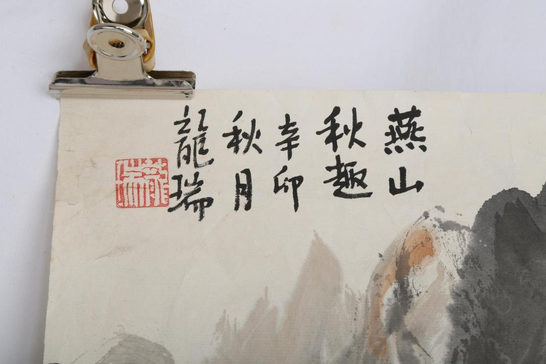 SIGNED LONG RUI (1946- ). A INK AND COLOR ON PAPER - 4