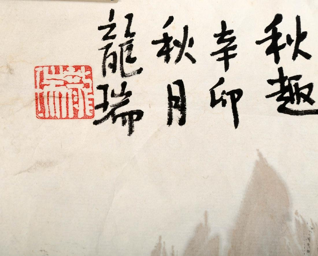 SIGNED LONG RUI (1946- ). A INK AND COLOR ON PAPER - 5