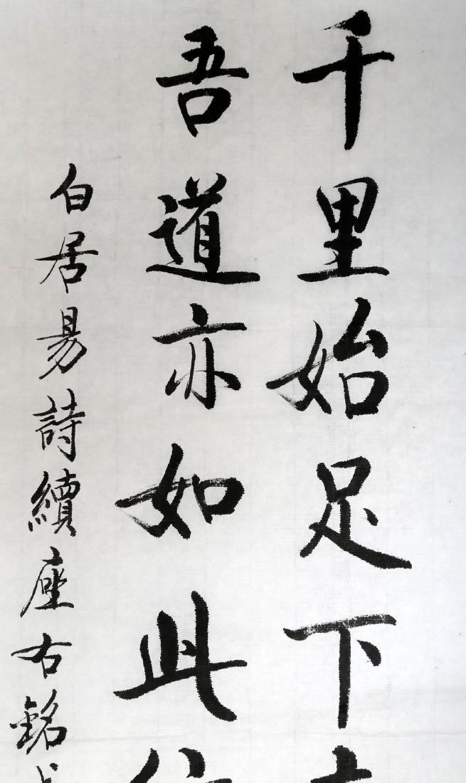 (2)  SIGNED WANG SONGYU (1910-2005) AND SIGNED ZHU - 8