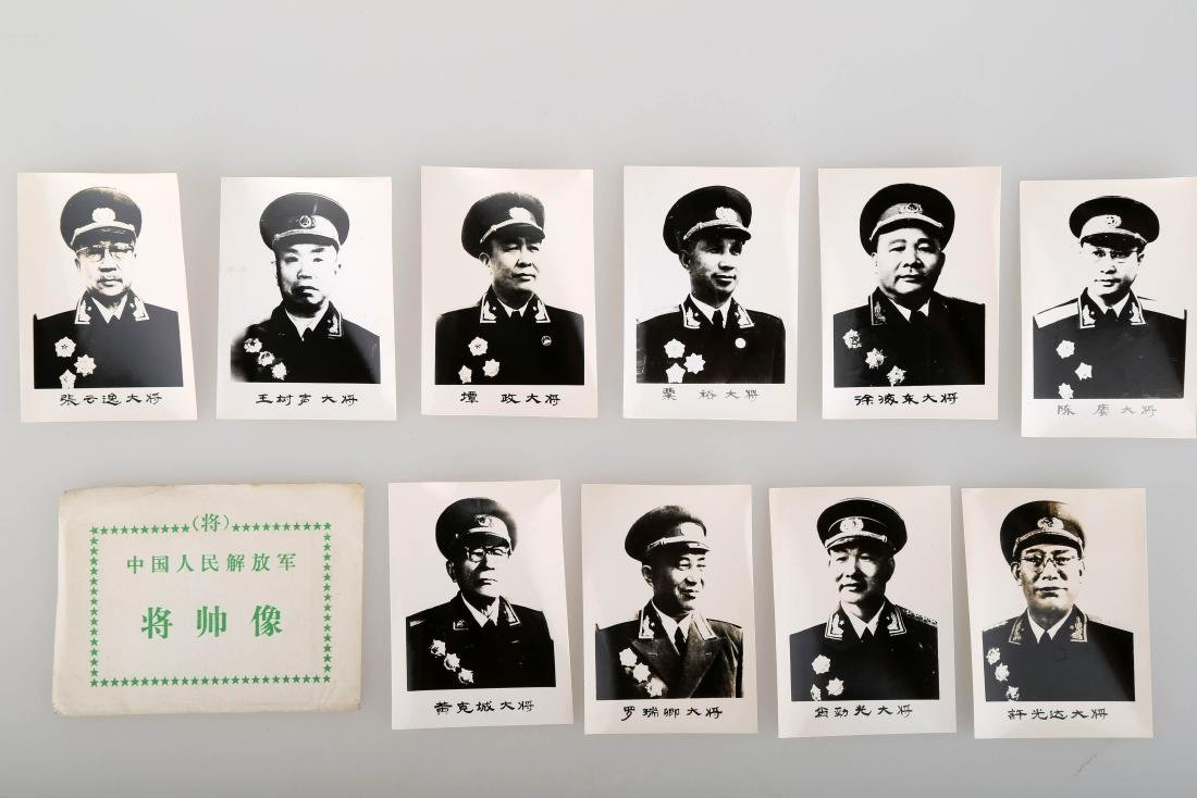 (10)  A SET OF TEN CHINESE GENERAL'S PHOTOS IN