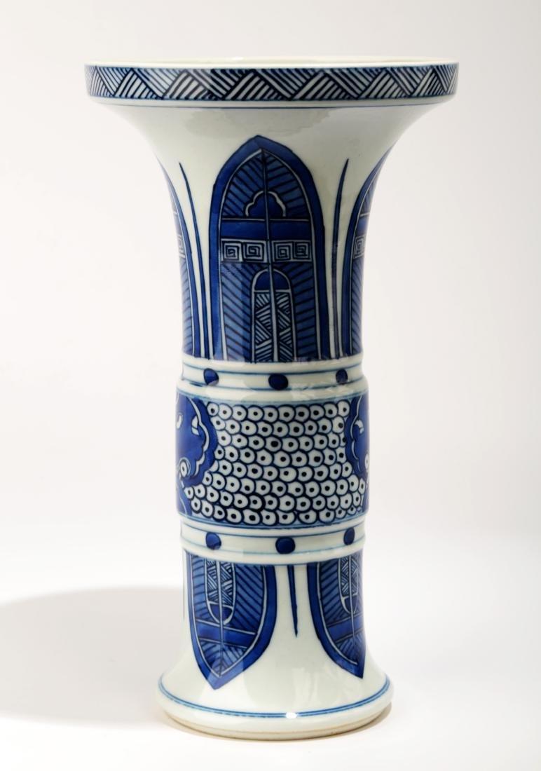 A BLUE AND WHITE BANANA LEAF PATTERN GU-FORM PORCELAIN