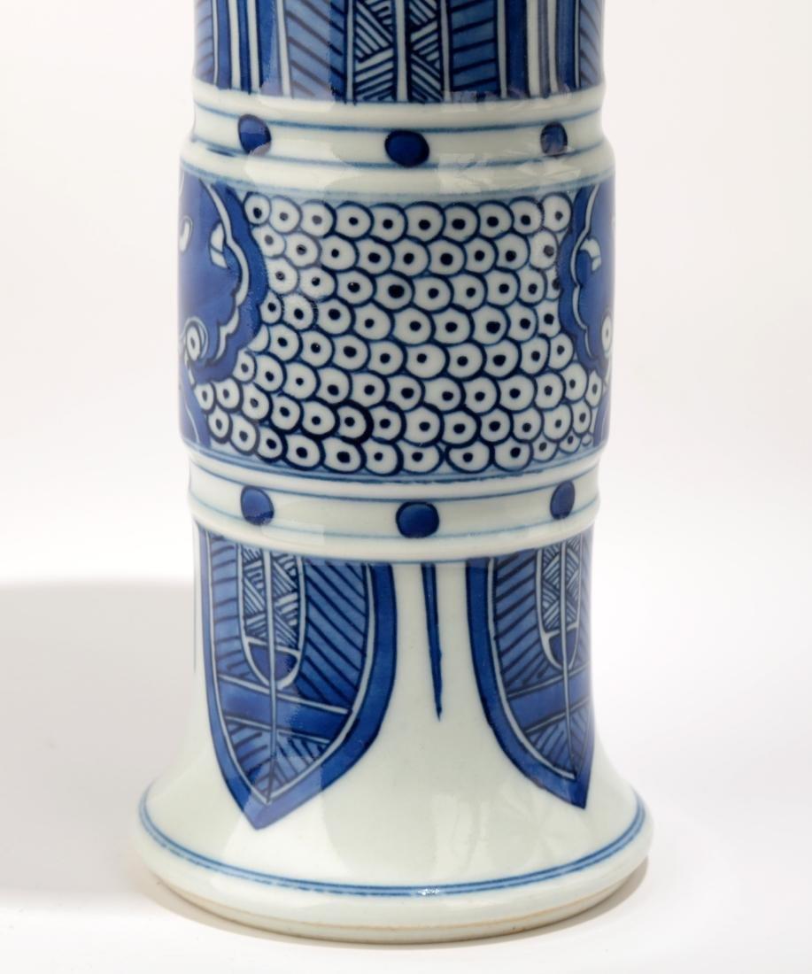 A BLUE AND WHITE BANANA LEAF PATTERN GU-FORM PORCELAIN - 3