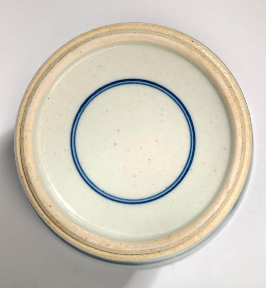 A BLUE AND WHITE BANANA LEAF PATTERN GU-FORM PORCELAIN - 5