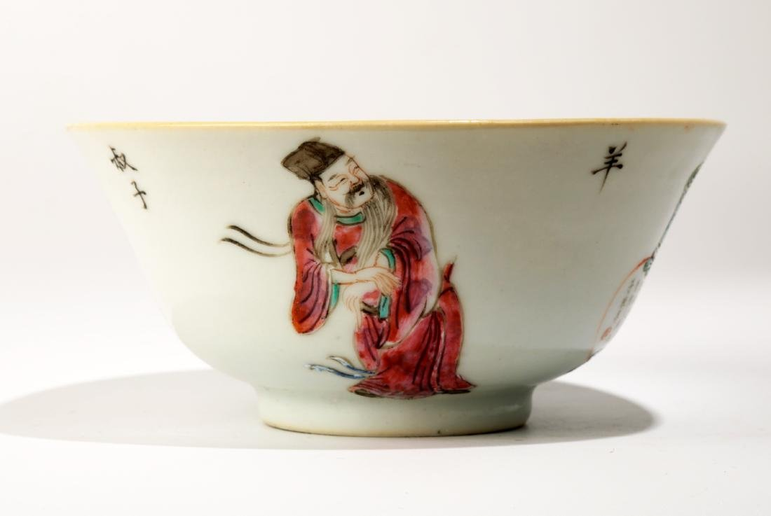 A QING DYNASTY XIANFENG PERIOD FAMILLE ROSE EGGSHELL