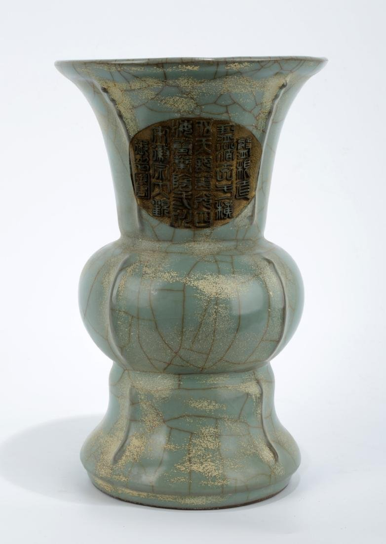 A GUAN-TYPE CELADON ZUN-FORM VASE. CARVED TWO-CHARACTER