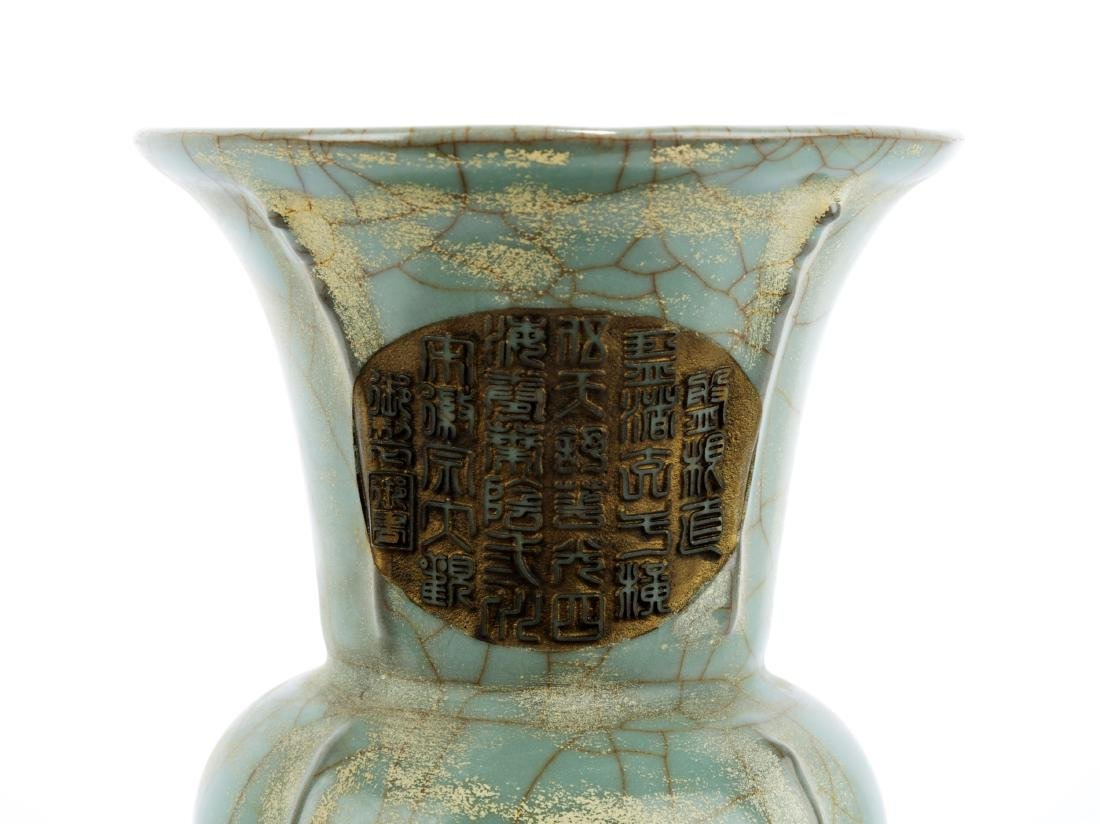 A GUAN-TYPE CELADON ZUN-FORM VASE. CARVED TWO-CHARACTER - 3