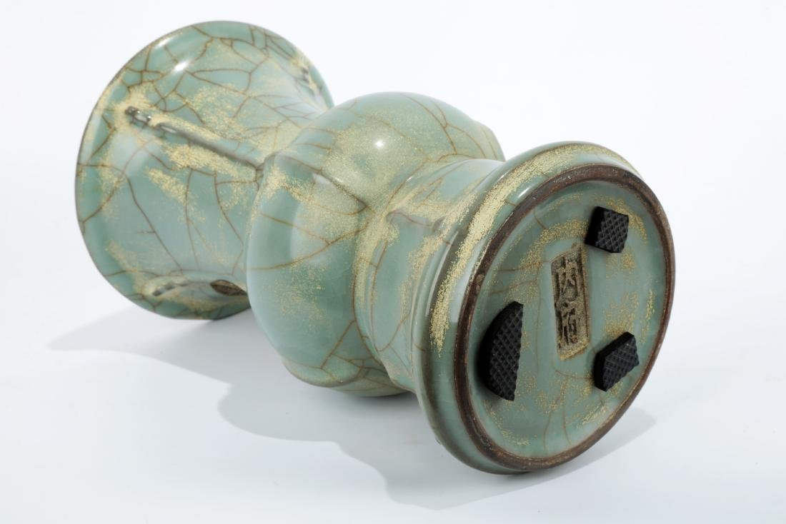 A GUAN-TYPE CELADON ZUN-FORM VASE. CARVED TWO-CHARACTER - 7