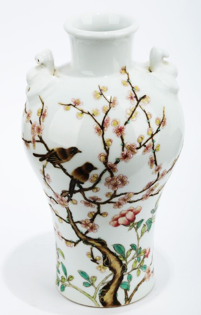 A FAMILLE ROSE PAINTED ENAMEL PORCELAIN VASE WITH TWO