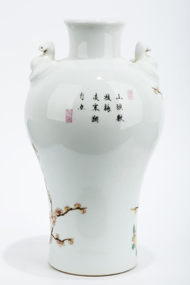 A FAMILLE ROSE PAINTED ENAMEL PORCELAIN VASE WITH TWO - 2