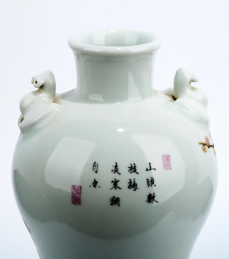 A FAMILLE ROSE PAINTED ENAMEL PORCELAIN VASE WITH TWO - 3