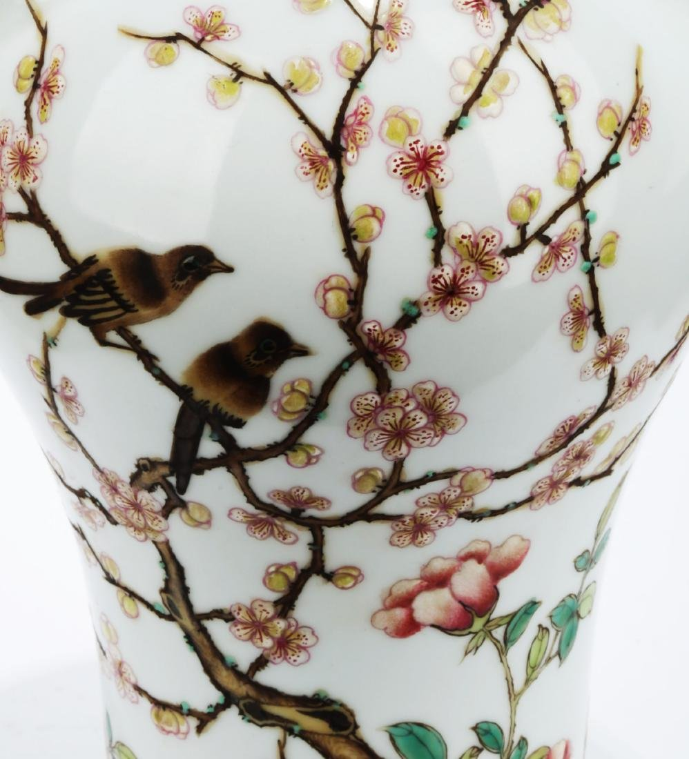 A FAMILLE ROSE PAINTED ENAMEL PORCELAIN VASE WITH TWO - 5