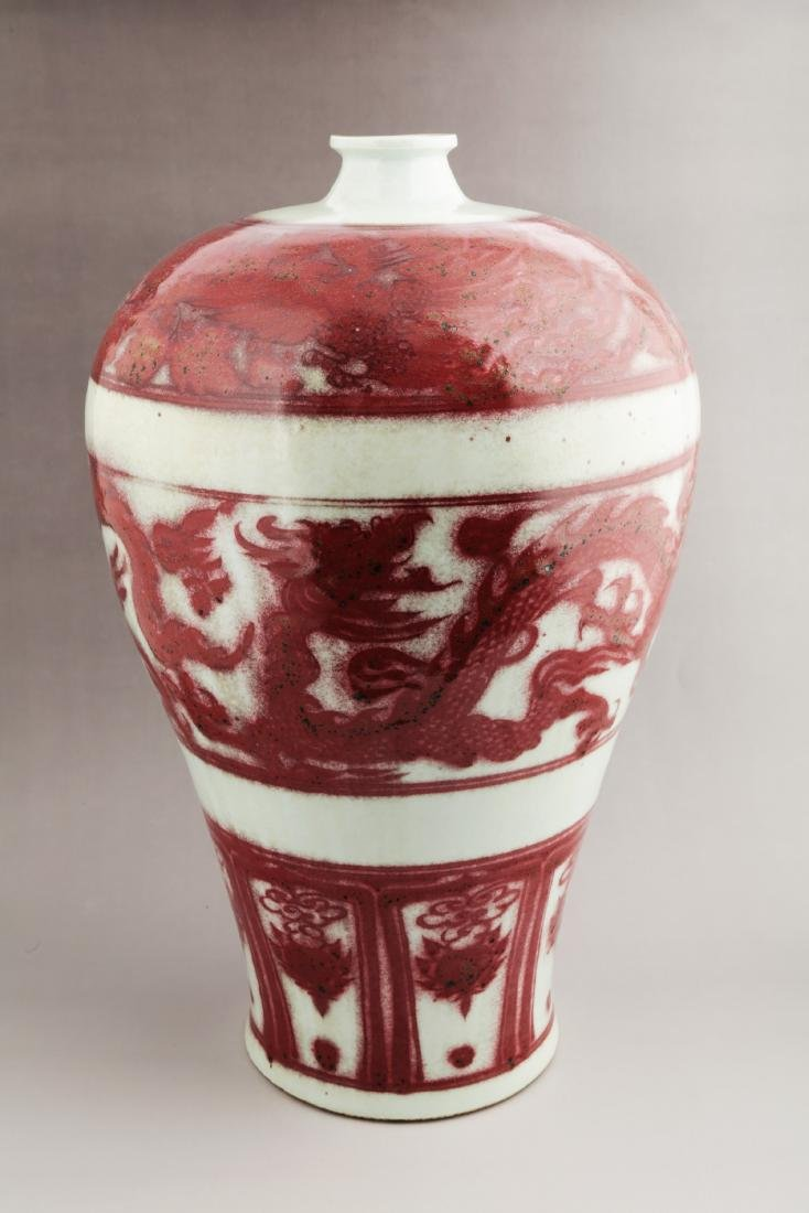 A UNDERGLAZE RED PORCELAIN VASE.MEIPING.