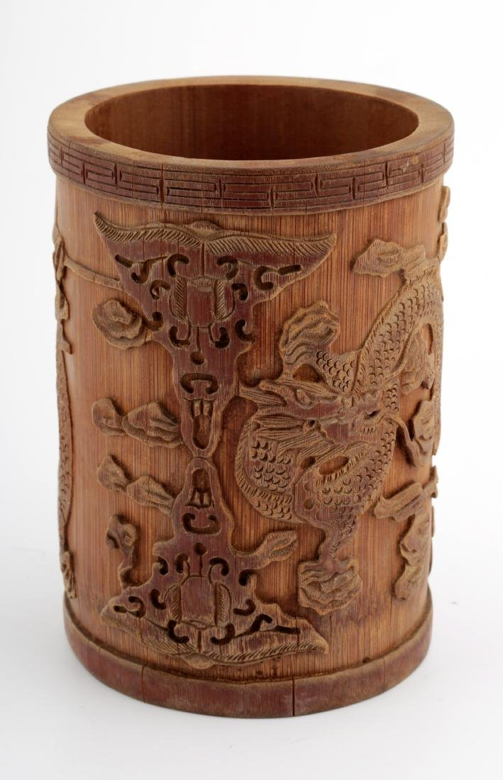 A CHINESE CARVED WITH DRAGONS BAMBOO BRUSH POT. - 2