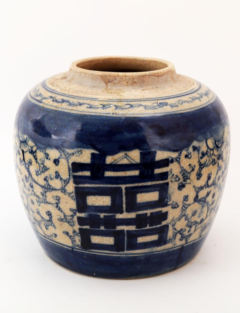 A BLUE AND WHITE MARRIAGE USE JAR.