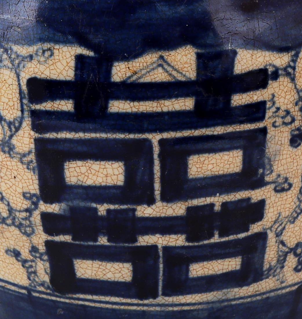 A BLUE AND WHITE MARRIAGE USE JAR. - 4