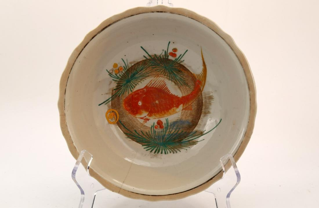 A FAMILLE ROSE FISH BOWL