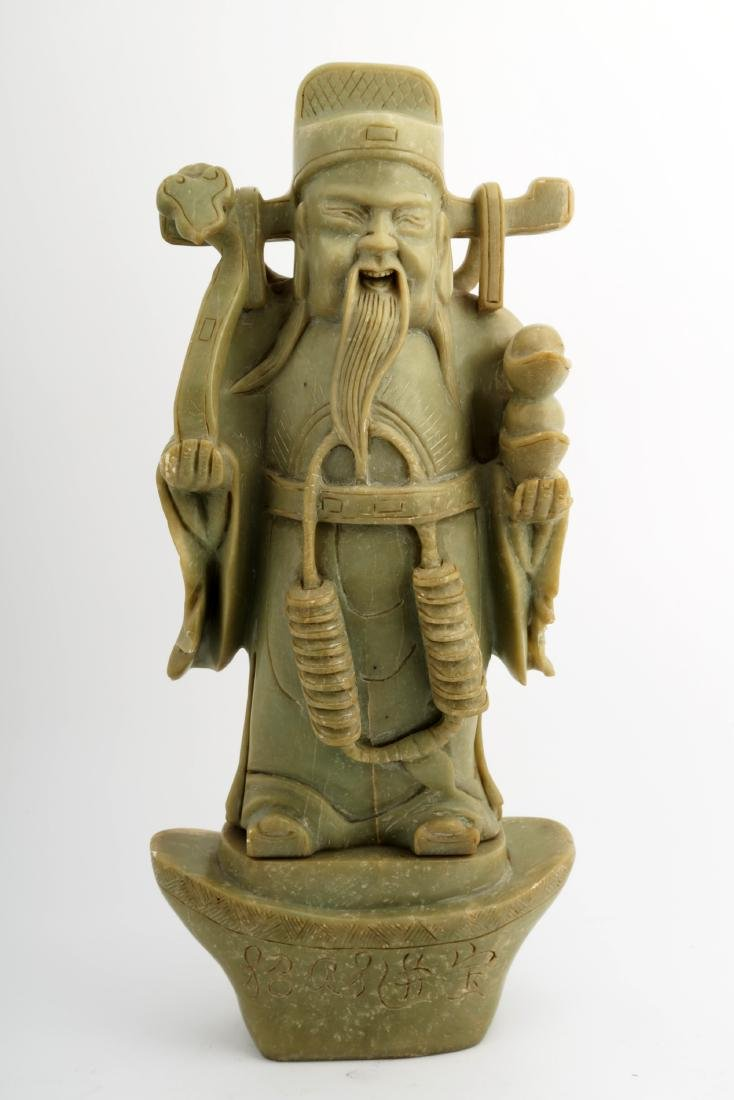 THE GOD OF WEALTH JADE STATUES