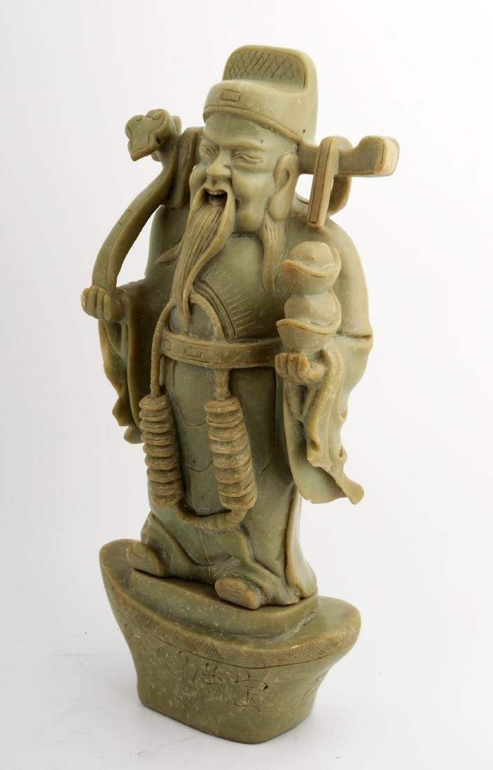 THE GOD OF WEALTH JADE STATUES - 2