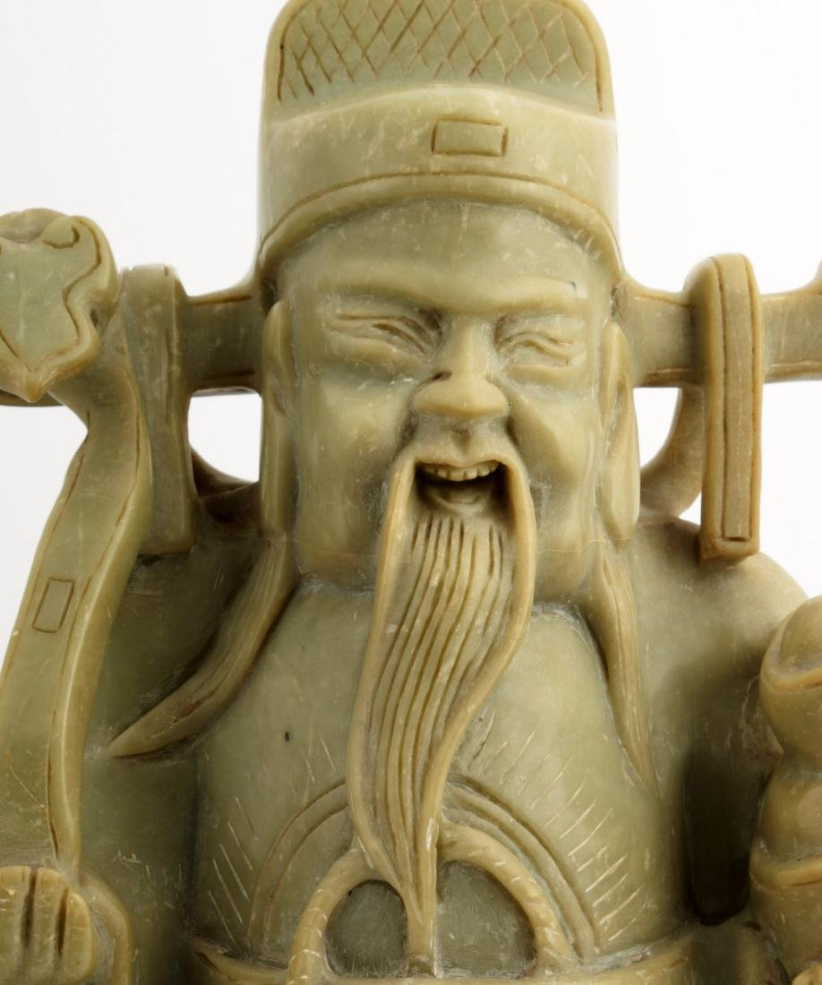 THE GOD OF WEALTH JADE STATUES - 5