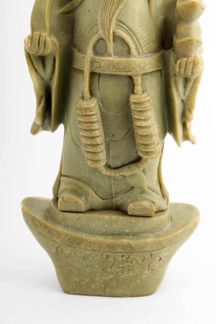 THE GOD OF WEALTH JADE STATUES - 6