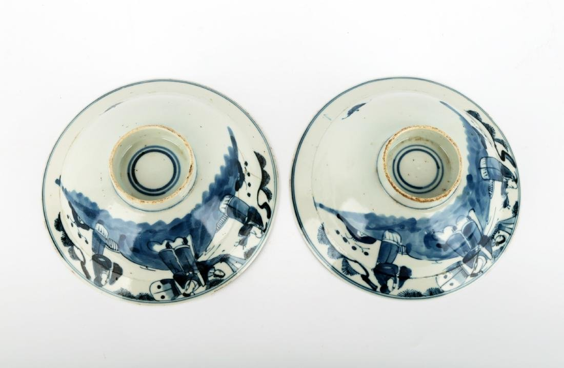 (2) A PAIR OF BLUE AND WHITE PORCELAIN STEMBOWL.C111. - 4