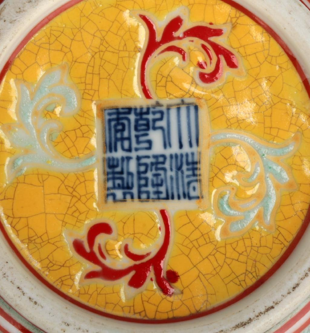 A TURQUOISE-GROUND PAINTED ENAMEL WITH COLOR GLAZED - 10