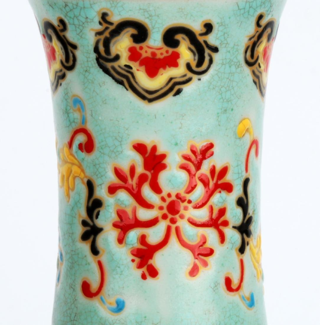 A TURQUOISE-GROUND PAINTED ENAMEL WITH COLOR GLAZED - 6