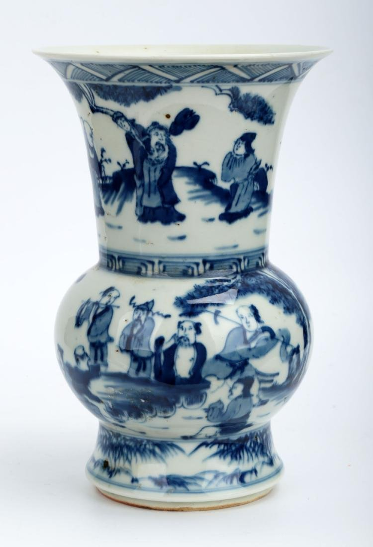 A BLUE AND WHITE PORCELAIN ZHADOU. THE BASE MARKED WITH