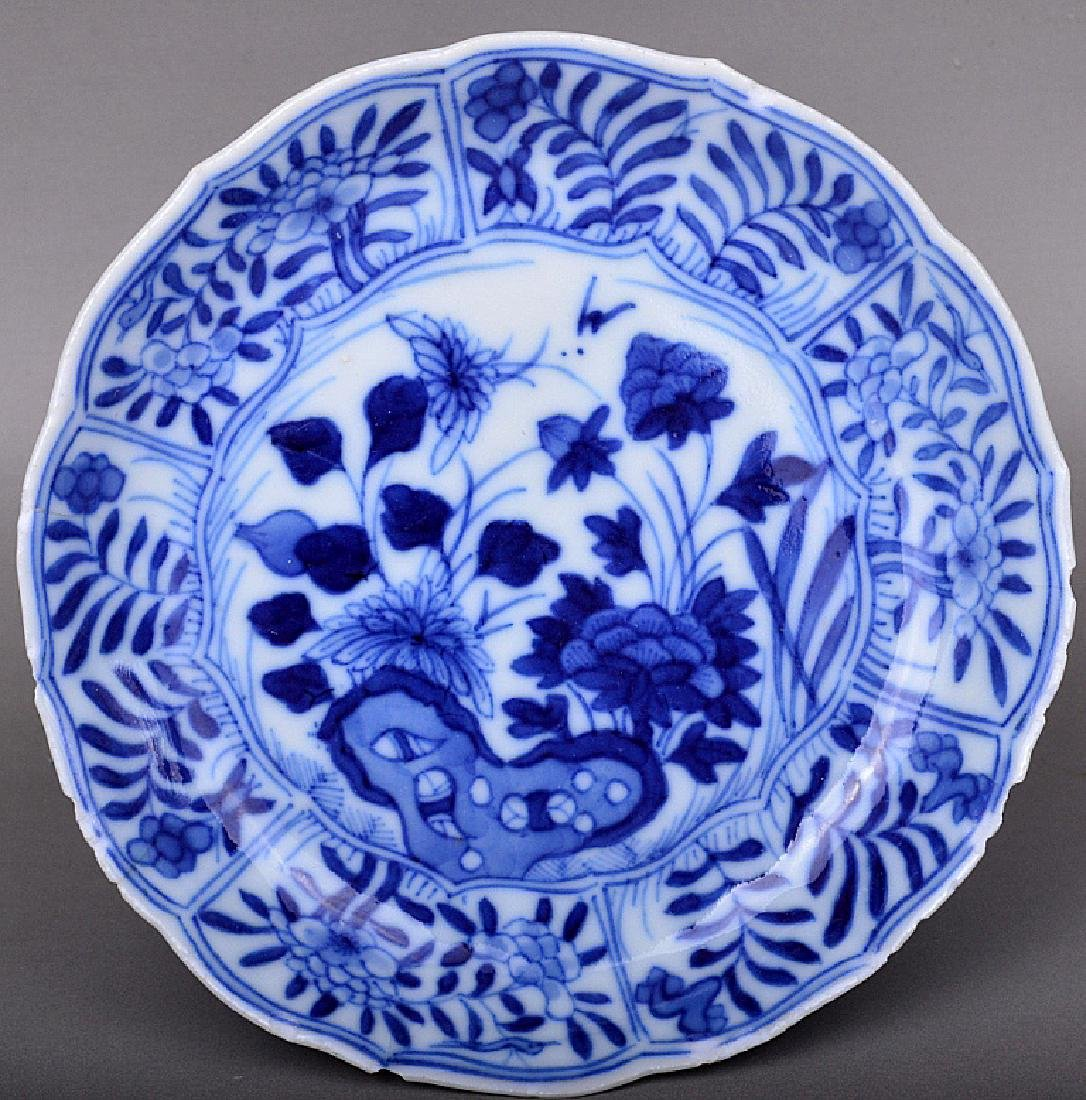 A BLUE AND WHITE PORCELAIN DISH.C077.