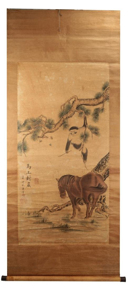 SIGNED CHEN SHU(1660-1736). A INK AND COLOR ON PAPER