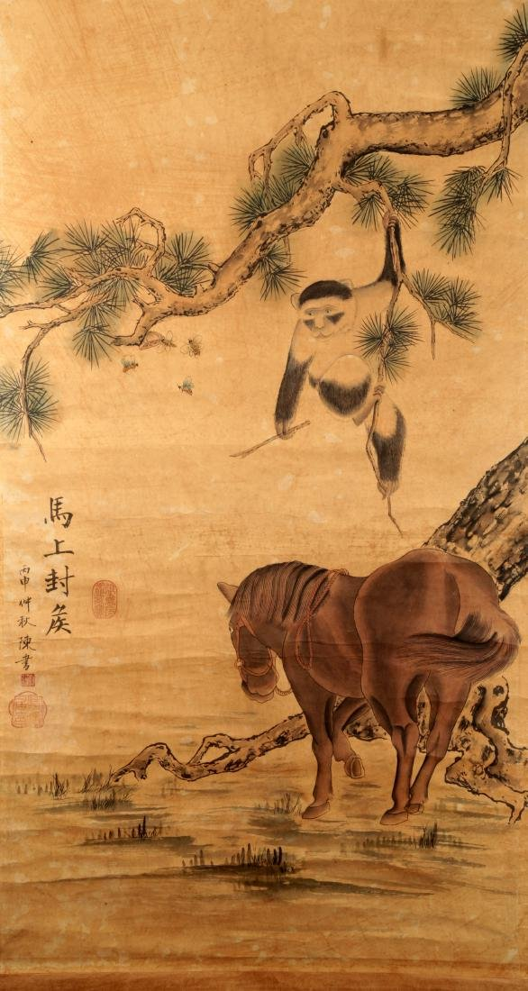 SIGNED CHEN SHU(1660-1736). A INK AND COLOR ON PAPER - 2