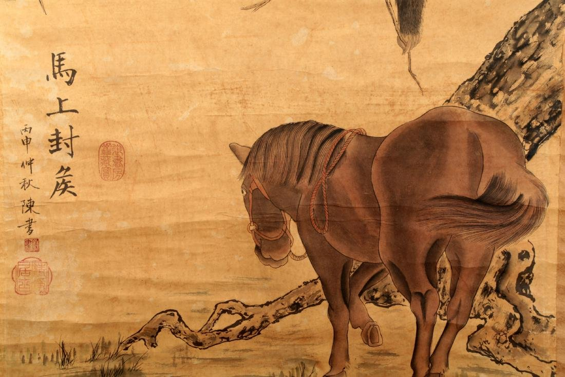 SIGNED CHEN SHU(1660-1736). A INK AND COLOR ON PAPER - 4