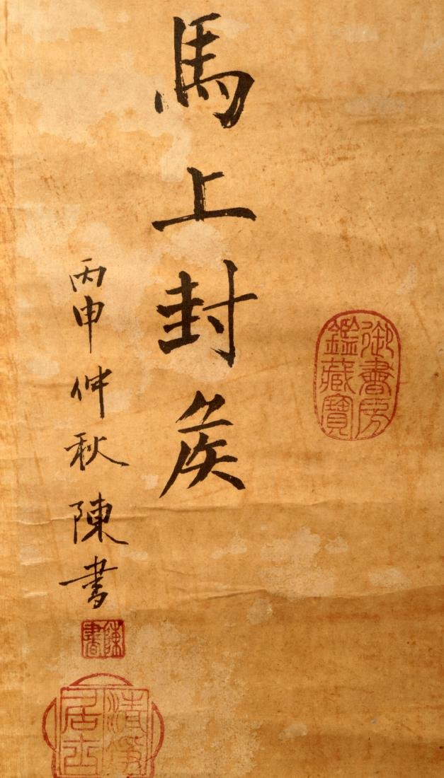 SIGNED CHEN SHU(1660-1736). A INK AND COLOR ON PAPER - 5