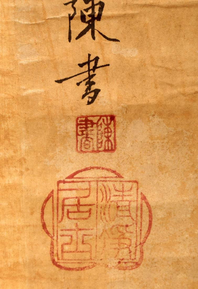SIGNED CHEN SHU(1660-1736). A INK AND COLOR ON PAPER - 6