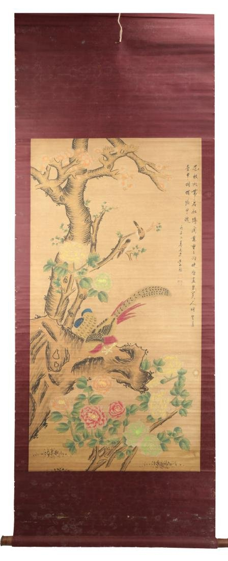 ATTRIBUTED AND SIGNED LI YIN (1610-1685). A INK AND
