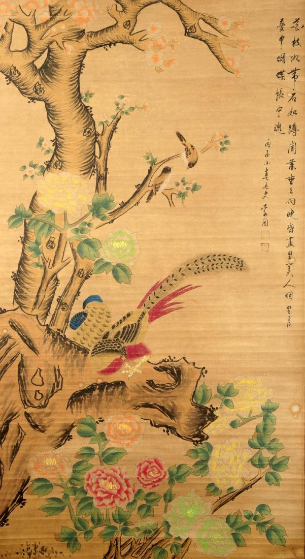 ATTRIBUTED AND SIGNED LI YIN (1610-1685). A INK AND - 2