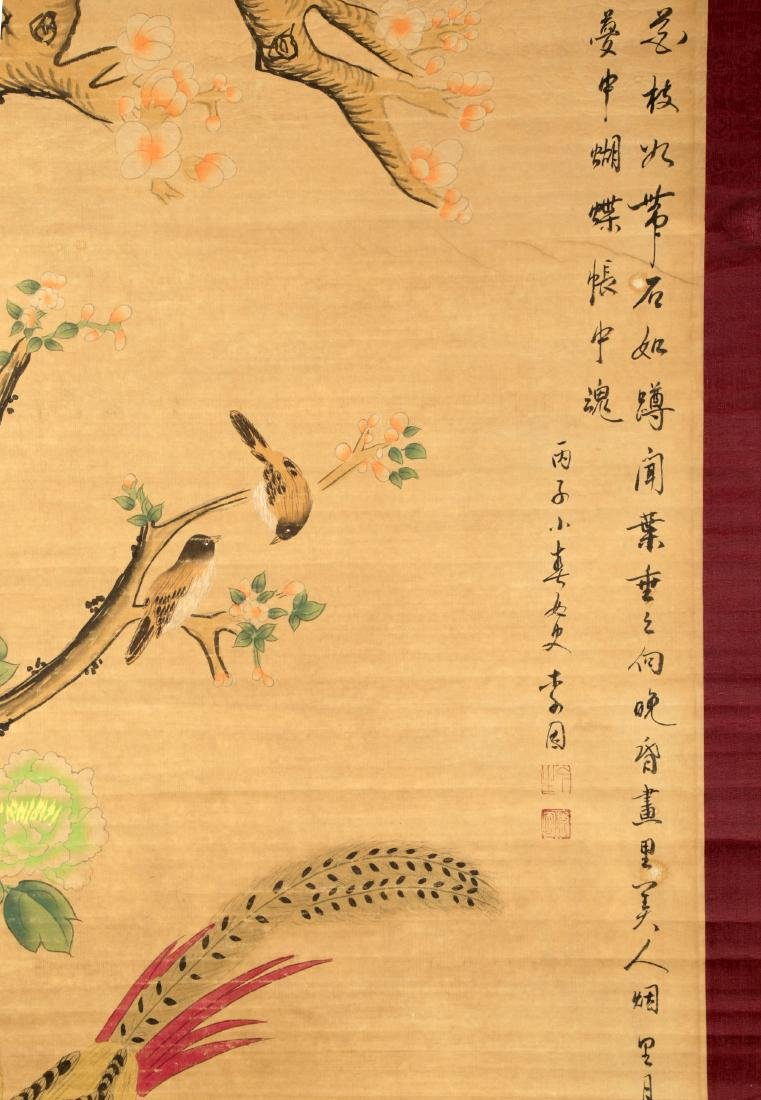 ATTRIBUTED AND SIGNED LI YIN (1610-1685). A INK AND - 6