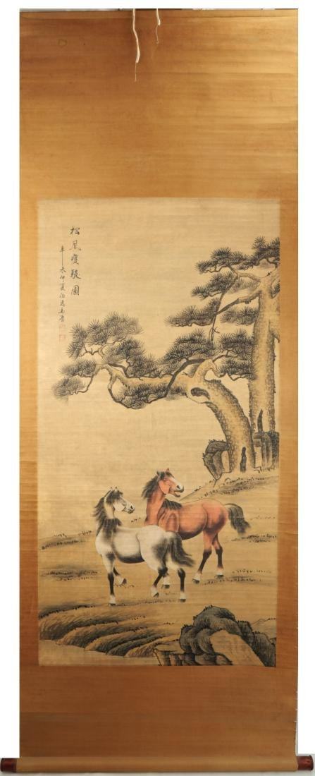 ATTRIBUTED AND SIGNED MA JIN (1900-1970). A INK AND