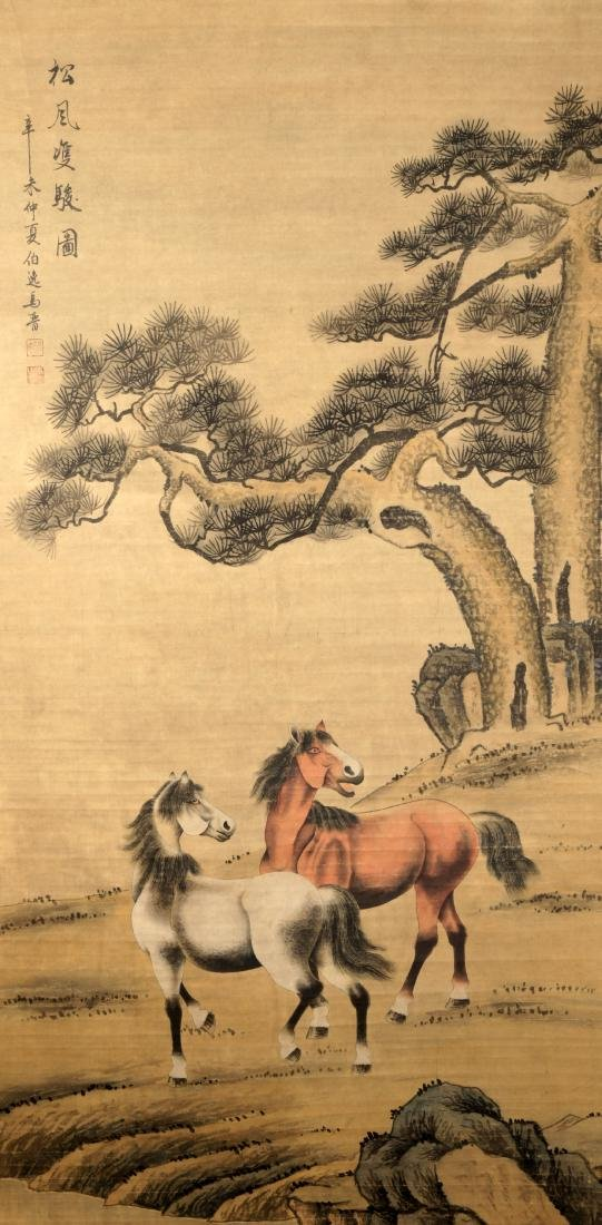 ATTRIBUTED AND SIGNED MA JIN (1900-1970). A INK AND - 2