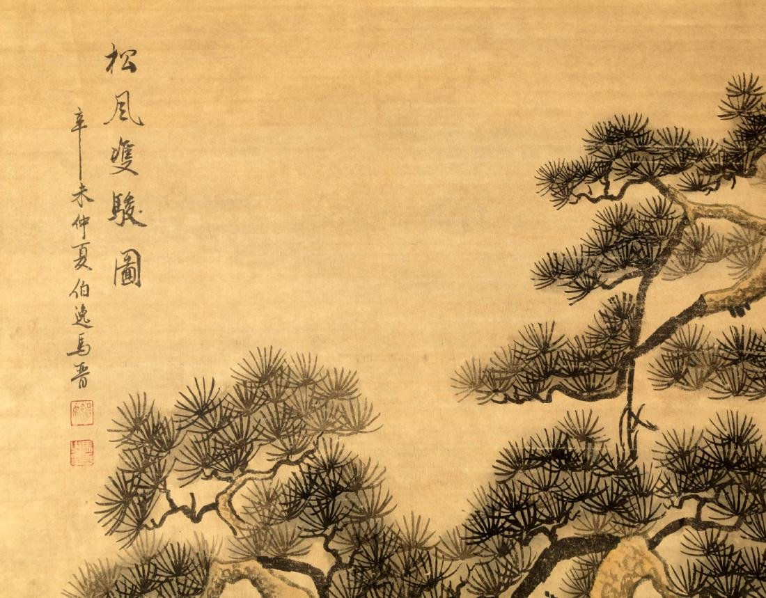 ATTRIBUTED AND SIGNED MA JIN (1900-1970). A INK AND - 3